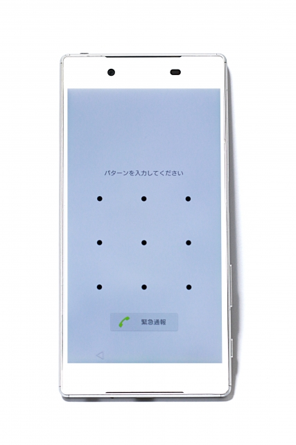 xperia z5/z5 compact(SO-02H)の修理をdocomo/au等で