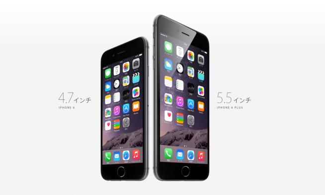 iPhone6:6 Plus