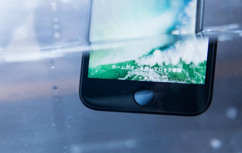 【Apple Care】水没したiPhoneの保証は?交換の条件やデータ