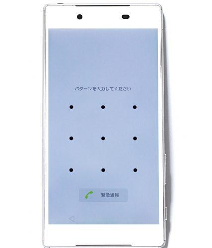 【Xperia修理】宅配・郵送依頼はSMARTFIXがおすすめ!